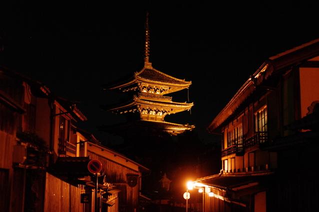 Yasaka_Pagoda