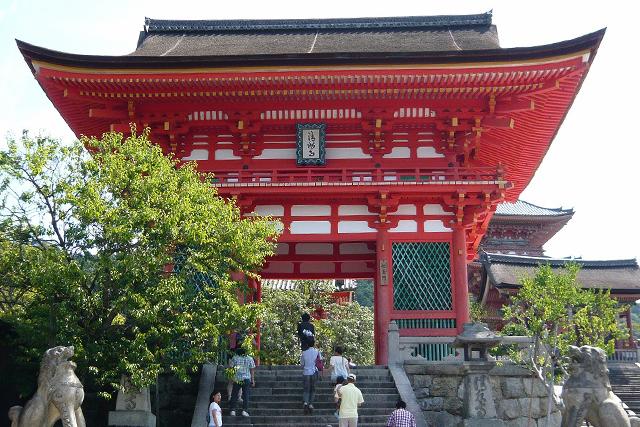 nio_gate